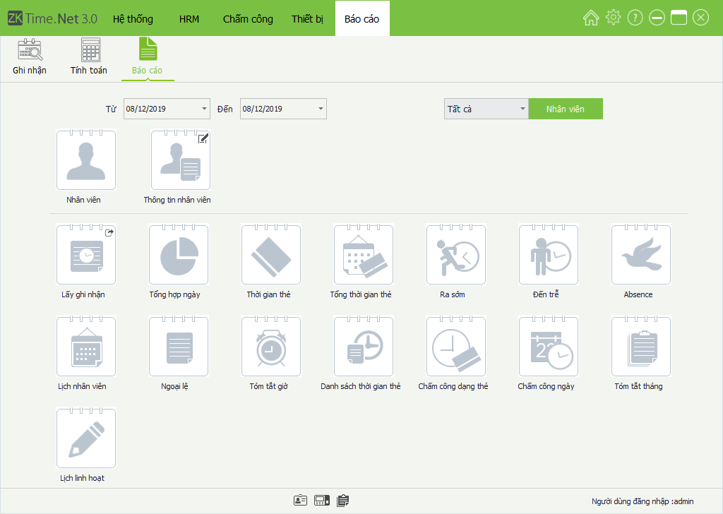 security software download